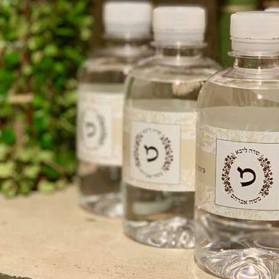 Graphic Design for custom water bottle labels